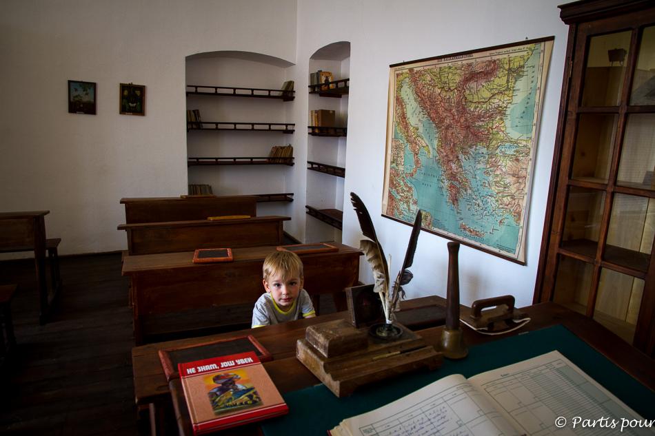 Classe de l'école d'Ivo Andric, Visegrad, Bosnie-Herzégovine