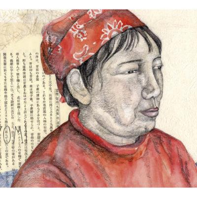 Carte postale Kiyomi - Japonaises. Celles qui éclairent le ciel, Florence Plissart, Editions Partis Pour