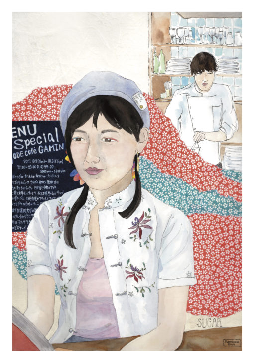 CP_Sugar_Japonaises_Florence_Plissart_recto