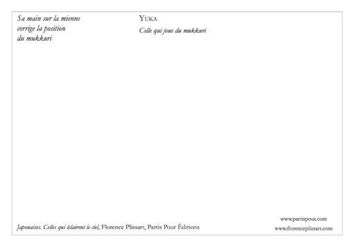 CP_Yuka_Japonaises_Florence_Plissart_verso