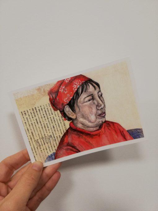 carte_postale_kiyomi_japonaises_florence_plissart