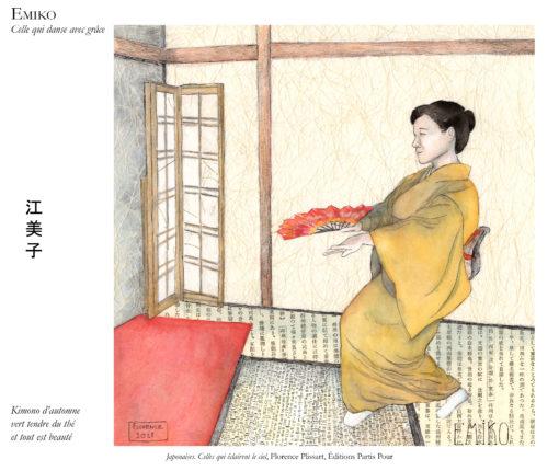 """Reproduction """"La Danseuse"""" tirée de """"Japonaises. Celles qui éclairent le ciel"""" de Florence Plissart - Editions Partis Pour"""